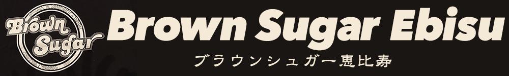 ブラウンシュガー 恵比寿 バー (Brown Sugar Ebisu Bar)